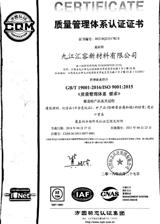 qualification-certificate-5